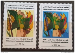 L21 Libya 2006 MNH - Complete Set 2v. - 29th Anniv Of People's Authority Declaration, QADDAFI REVOLUTION - Libyen