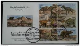 Libya 2013 FDC - Prehistoric Animals - Dinosaurs - Libya