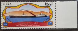 L21 - Libya 1967 Mi. 234 MNH Stamp - Inauguration Of Marsa Al Hariga Oil Terminal - British Confidence Oil Tanker Ship - Libia