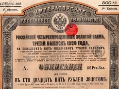Gouvernement Impérial De Russie  Emprunt Russe 4% OR Obligation De 125 Roubles Or De 1890 -   18 Coupons -    N°108936 - Russie