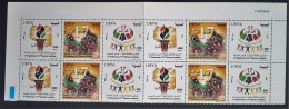 L21 - Libya 2014 MNH Complete Set 3v. In One Strip - 3rd Anniversary Of 17th February Revolution - Dated Corners Blk/4 - Libië