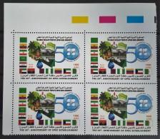 L21 - Libya 2010 MNH Stamp. - The 50th Anniversary Of OPEC Establishement - Oil - Corner Blk/4 - Libia