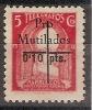 Marruecos Pro Mutilados T42 ** Sin Charnela - Marruecos Español