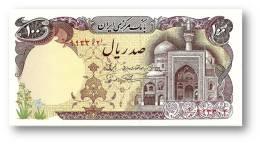 IRAN - 100 Riyals ( 1982 ) Pick 135 Sign. 21 - Islamic Republic - Irán