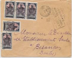 CTN35/4 - COTE D'IVOIRE LETTRE  GRAND BASSAM / BESANCON 15/1/1936 - Côte-d'Ivoire (1892-1944)