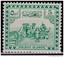 Maldive Islands 1952, Urns, Scott# 30, MLH - Maldives (1965-...)