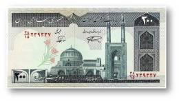 IRAN - 200 Riyals ( 1982 -  ) Pick 136.c Sign. 28 Unc. Serie 38/15 - Wmk Khomeimi - Islamic Republic - Iran