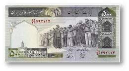 IRAN - 500 Riyals ( 1982 - 2002 ) Pick 137.h Sign. 27 Unc. - Wmk Arms Serie 59/26 - Bank Markazi Islamic Republic - Iran