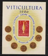 1960 - La Viticulture Mi No Bloc 48 Et Yv Bf 49 MNH - Ungebraucht