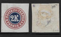 Russia - Zemstvo - Tver - Ch #5a, Sch. #8, MH OG - 1857-1916 Empire