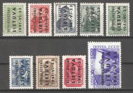 "Lithuania ""Nepriklausoma"" 1941 WW-2 German Occupation Complete Set, Mi # 1-9, VF MLH OG (W-5) - Occupation 1938-45"