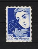 1960 -  Journee Int. De La Femme  Y&T No 1673 Et Mi No 1839 MNH - Ungebraucht