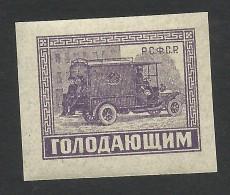 Russia,  20 R. + 5 R. 1922, Sc # B34, Mi # 193, MNH - Unused Stamps