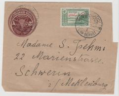 Tur115 / Streifband (wrapper) S 7 Mit Zusatzfrankatur Nach Schwerin, Deutschland - 1858-1921 Empire Ottoman