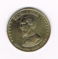 °°° ROEMENIE  50  LEI  1991 - Roumanie
