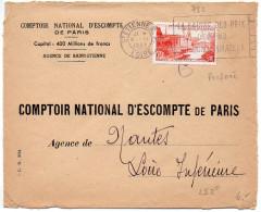 UPU La Cité (n° 782 PERFORE C.N.) Seul Sur Lettre De 2ème échelon Du 6 VI 1947 - Marcophilie (Lettres)