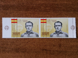 SHARJAH  1968  Football Soccer Famous Players, A. Di Stefano Pair With Perforation Error Rare! - Unclassified