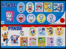Japan (2016) - 2 MS -  /  Cartoons - Doraemon - Fumetti