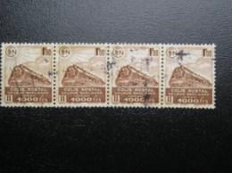 Lot 4 Timbres Colis Postaux Oblitérés  N° 177 (voir Photos) - Oblitérés