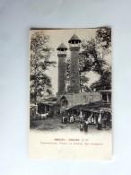 Carte Postale Ancienne : AZERBADIJAN : ELISABETHPOL Ganja - Azerbaïjan