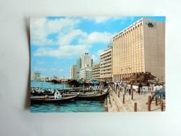 Carte Postale Ancienne : DUBAI : Deira - Dubai