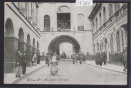 Wilna - Die Heiligen Strasse - Ca 1918 (13´950) - Pologne