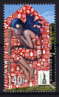 Polynésie Française 2016 - Street Art En Polynésie, Expo New York 2016 - 1 Val Neufs // Mnh - French Polynesia