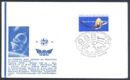 Austria Österreich 1979 Cover: Space Weltraum Espace: Woshod 1; Komarov Jegorov Feoktistov; 1. Drillingsflug Im Weltall - Unclassified