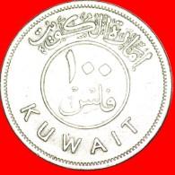 § SHIP: EMIRATE OF KUWAIT ★ 100 FILS 1380-1961! LOW START ★ NO RESERVE! - Kuwait