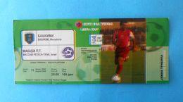BASHKIIMI : MACCABI PETAH-TIKVA Israel - 2005. UEFA CUP Football Match Ticket Soccer Foot Billet Fussball Calcio Futbol - Match Tickets