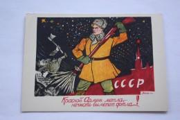 USSR. Propaganda Poster . AGAINST FASCISM  By Deni. OLD Soviet Postcard - Satirical - Anti Nazi  - Soldier - Russia