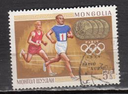 MONGOLIE ° YT N° 469 - Mongolia