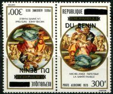 Bénin, Michel N° 617** - Benin - Dahomey (1960-...)
