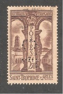 Perforé/perfin/lochung France No 302 C.L  Ctédit Lyonnais (230) - Francia