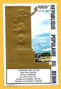 1714  ~  1980  BENIN  N° 508**  NEUFS  TB - Bénin – Dahomey (1960-...)