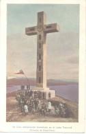 CRUZ MONUMENTAL LEVANTADA EN CABO FROWARD ESTRECHO DE MAGALLANES AÑO 1946 RECUERDO DEL IX CONGRESO EUCARISTICO NACIONAL - Chili