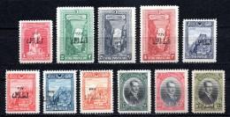 1927 TURKEY OVERPRINTED COMMEMORATIVE STAMPS FOR SMYRNA FIRST EXHIBITION MNH ** - 1921-... République