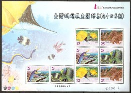 China Taiwan 2005 Fische Fishes  8v  MNH** - Unused Stamps