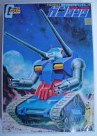 Gundam : Gun Tank  1/144  ( Bandai ) - SF & Robots