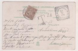 TRAPANI SICILE ITALIE 1910 - COUPLE DE FEMME LISANT UN LIVRE - TAXEE EN TUNISIE REGENCE DE TUNIS - RARE DOCUMENT A VOIR - Used