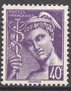 FRANCE 1942 - Y.T. N° 548 - NEUF** - Unused Stamps