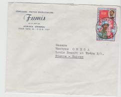 ET035 / ÄTHIOPIEN -  UNO Militäe Mission Im Kongo 1962. Einzelfrankatur In Die Schweiz - Äthiopien