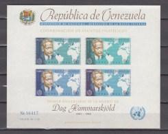 Venezuela 1963,4V In Block,Dag Hammerskjöld,nobel Prize,nobelprijs,nobelpreisträger,prix Nobel,MNH/Postfris(L2494) - Dag Hammarskjöld
