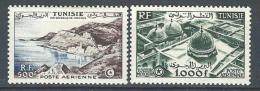 "Tunisie Aerien YT 18 & 19 (PA) "" Vues "" 1953 Neuf** - Tunisia (1888-1955)"