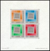 Laos, 1966, UNESCO, 20th Anniversary, United Nations, MNH, Michel Block 40 - Laos