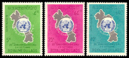 Laos, 1965, International Cooperation Year, United Nations, 20th Anniversary, MNH, Michel 171-173 - Laos
