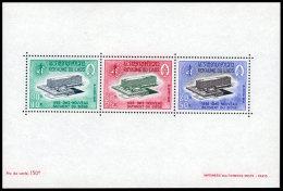 Laos, 1966, World Health Organization, WHO, OMS, New Building, United Nations, MNH, Michel Block 39 - Laos