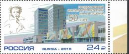 2016 1v Russia Russland Russie Rusia 50th An Of The State Institute Of Russian Language Named A.Pushkin Mi 2314 MNH ** - 1992-.... Federazione
