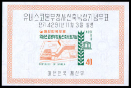 South Korea, 1958, UNESCO, New Headquarters, United Nations, MNH, Michel Block 127 - Corea Del Sur