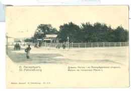 """1900s Russia St Petersburg  Emperor's Garden Pc Unused,""""Richard"""" No.213 - Russia"""